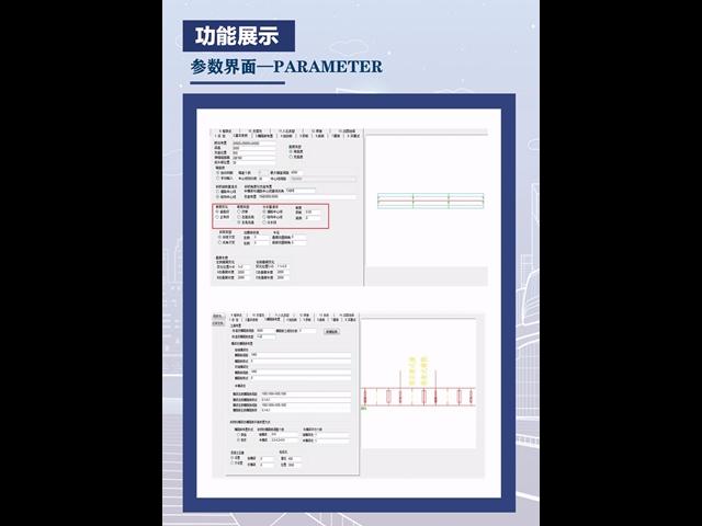 深圳梁设计深化公司 有口皆碑  苏州桥友信息科技供应