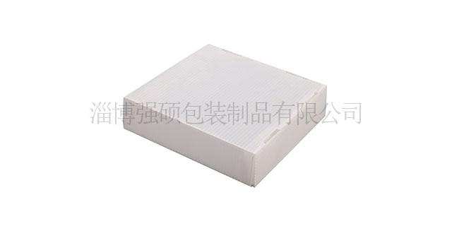 福建塑料中空板印刷「淄博強碩包裝制品供應」