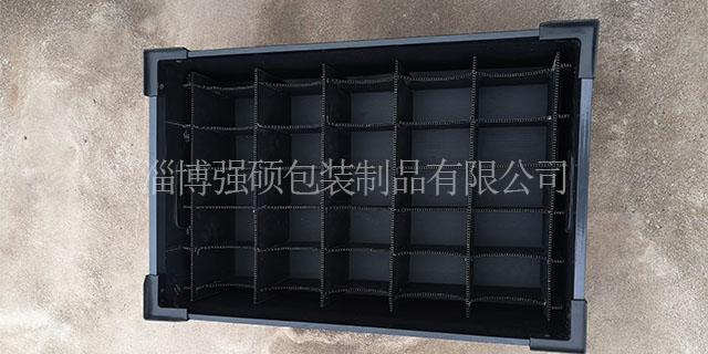 銀川阻燃中空板食品箱「淄博強碩包裝制品供應」