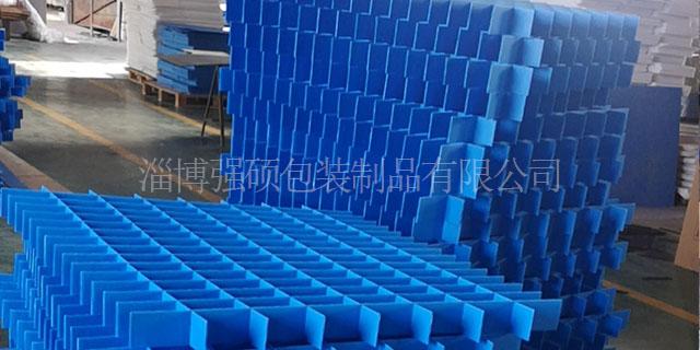 宝鸡10mm中空板折叠箱「淄博强硕包装制品供应」