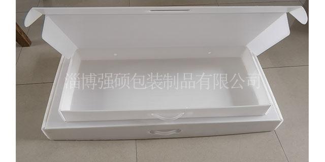 临沂塑胶中空板折叠箱 淄博强硕包装制品供应