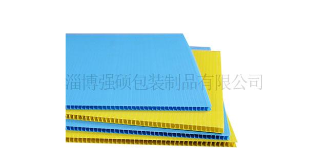吉林PE塑料瓦楞板生產廠家 淄博強碩包裝制品供應
