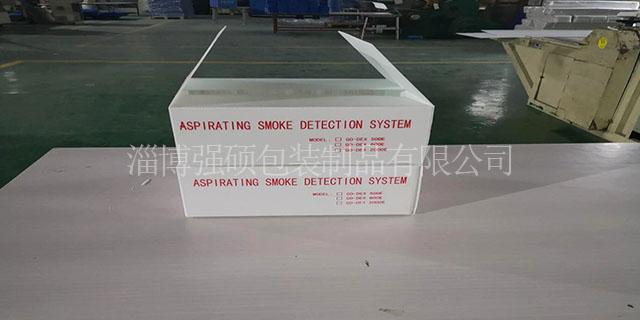 菏泽10mm塑料瓦楞板生产厂家 淄博强硕包装制品供应