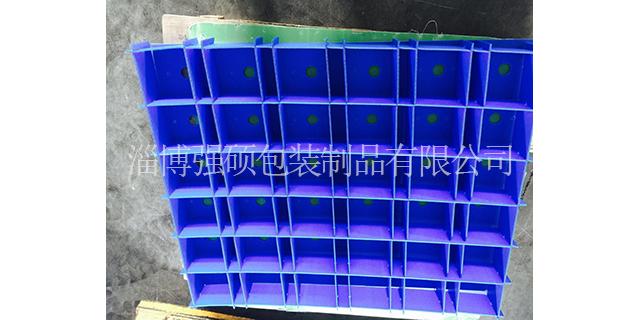 南昌塑料瓦楞板 淄博强硕包装制品供应