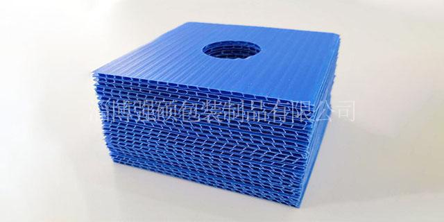 菏泽塑胶塑料瓦楞包装板 淄博强硕包装制品供应