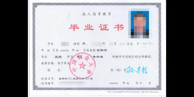 济南大学成考准考证打印