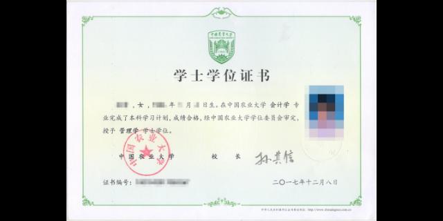 济南大学学历提升报名地点