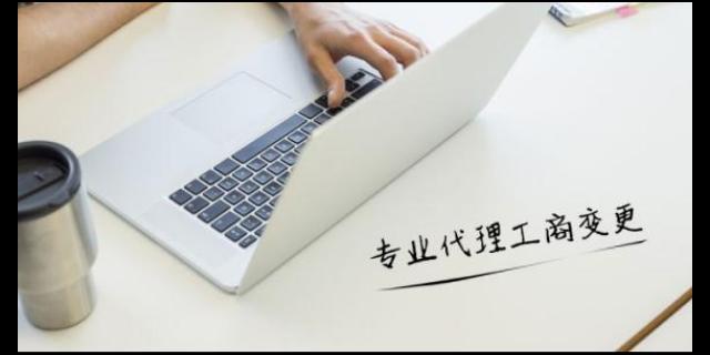 石景山區口碑好的財稅服務是什么 服務至上「北京清平源會計服務供應」