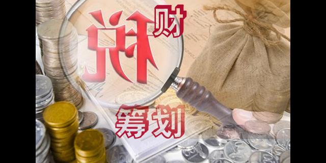 天津品質財稅服務價格表 推薦咨詢「北京清平源會計服務供應」