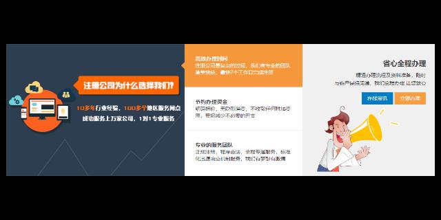 大興區財稅服務哪家好 推薦咨詢「北京清平源會計服務供應」
