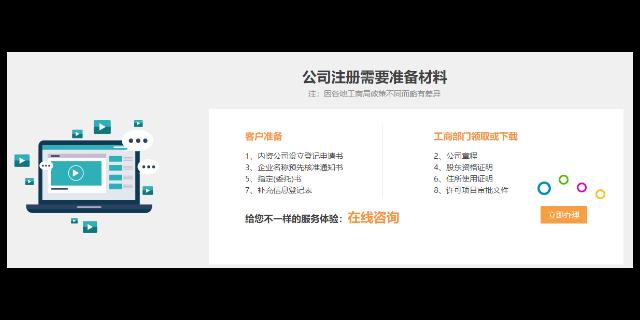 西城區正規財稅服務價格表 誠信服務「北京清平源會計服務供應」
