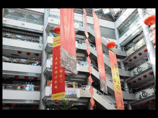 上海鮮花零售商鋪門面出租 歡迎咨詢 上海求珍企業管理供應