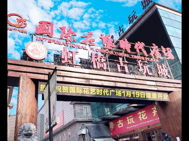 上海个人商铺出租,商铺