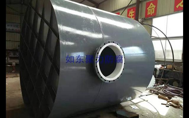 环氧玻璃钢防腐施工「如东聚力化工设备供应」