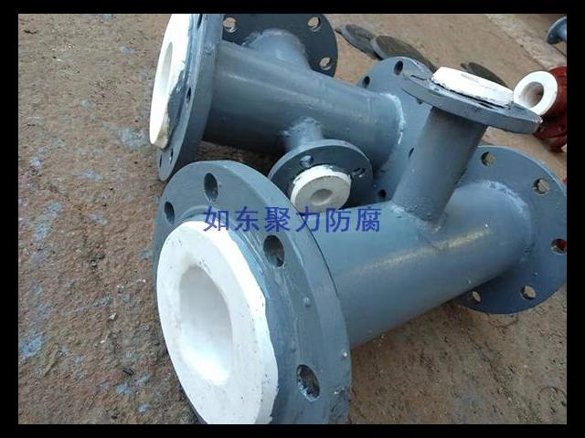 躍騰防腐「如東聚力化工設備供應」