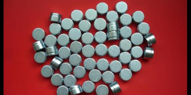浙江性价比高钕铁硼生产,钕铁硼