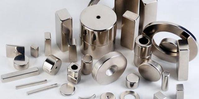 广东铝镍钴批发零售价,铝镍钴