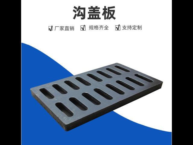 中国澳门沟盖板价格合理 服务至上「 淄博拜斯特节能材料供应」