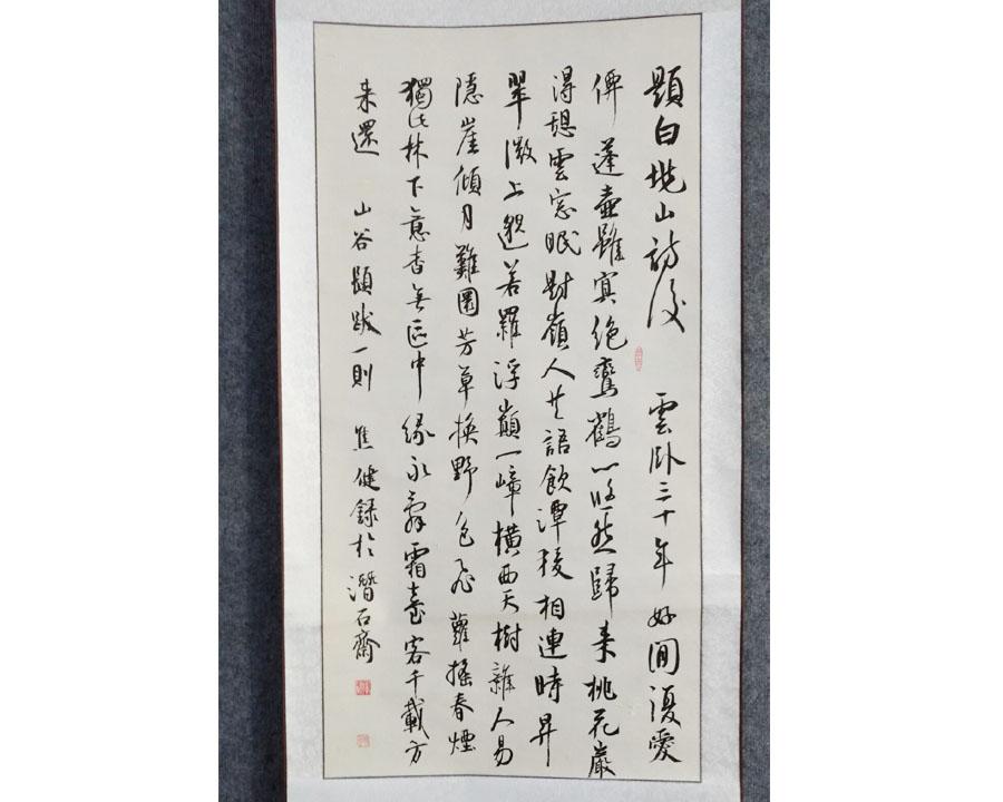 淄川区速成书法兴趣班,书法
