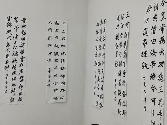 张店东方双语联考书法小班教学,书法