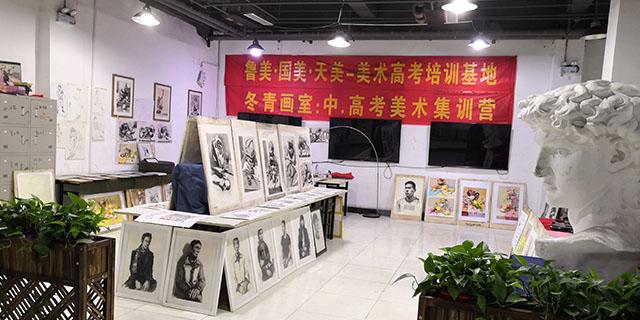 张店东方双语短期画室集训班,画室