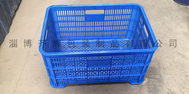 广州蔬菜周转箱定制 值得信赖 淄博齐辉包装制品供应