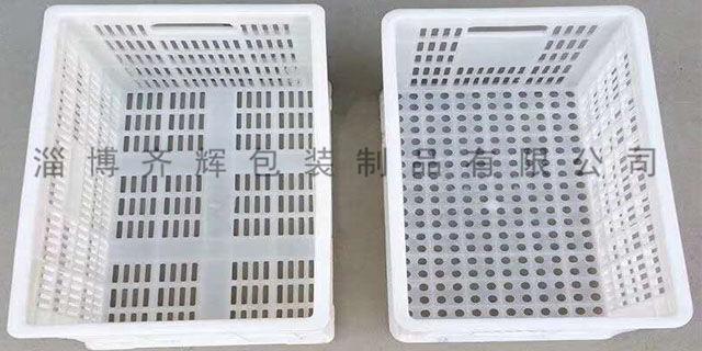 保定物料周转箱模具 信息推荐 淄博齐辉包装制品供应