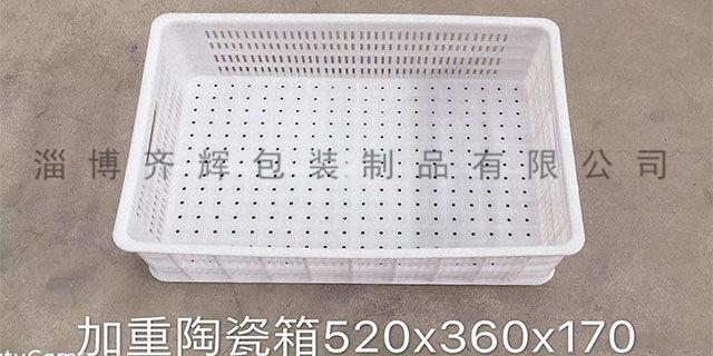 沧州饮料周转箱价格 客户至上 淄博齐辉包装制品供应