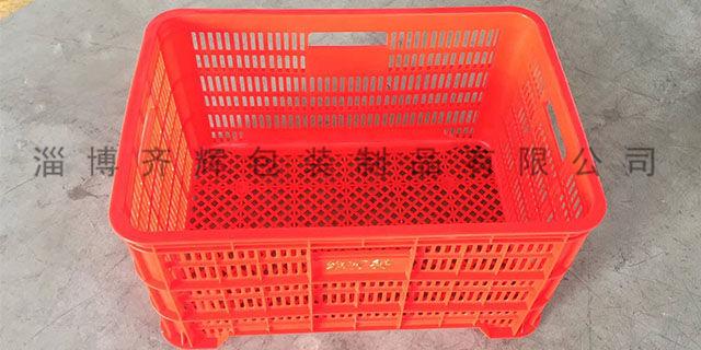 东莞食品周转箱哪家好 贴心服务 淄博齐辉包装制品供应