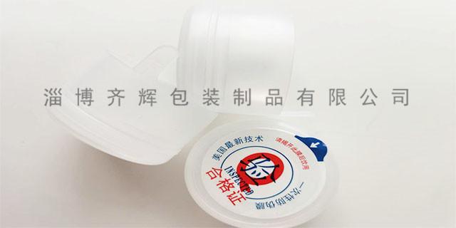 江西塑料盖子零售 欢迎咨询 淄博齐辉包装制品供应