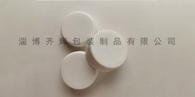 台州盖子销售 推荐咨询 淄博齐辉包装制品供应