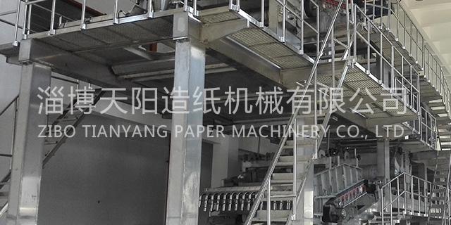 淄博单层复合式斜网造纸设备厂 淄博天阳造纸机械供应