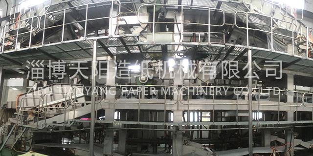 淄博纤维造纸设备厂 淄博天阳造纸机械供应