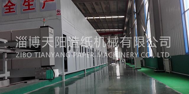 淄博汽车内饰无纺布设备设备厂 淄博天阳造纸机械供应