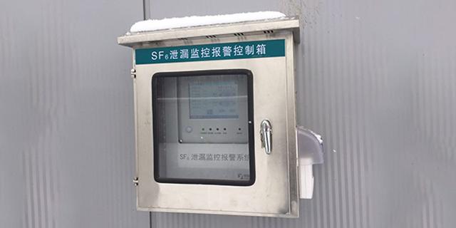 内蒙sf6气体泄漏报警监测系统「山东正瑞电子供应」
