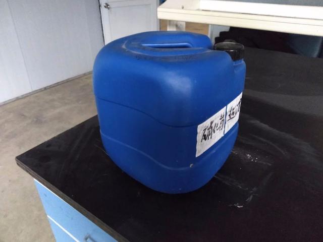 北京硝化细菌品牌排行榜 来电咨询 山东浩妙生物工程供应