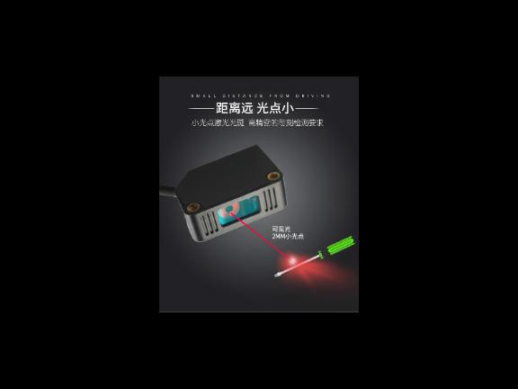 芜湖激光传感器销售厂家 欢迎咨询「上海禾岛电器科技供应」