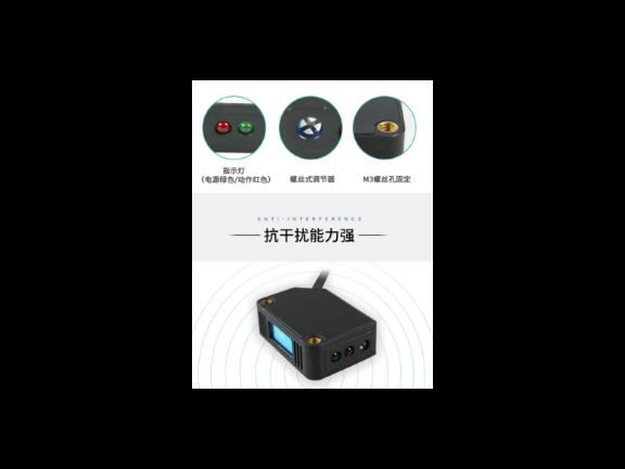芜湖激光传感器哪家好 欢迎咨询「上海禾岛电器科技供应」