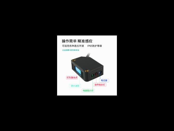 福州激光传感器厂家,激光传感器