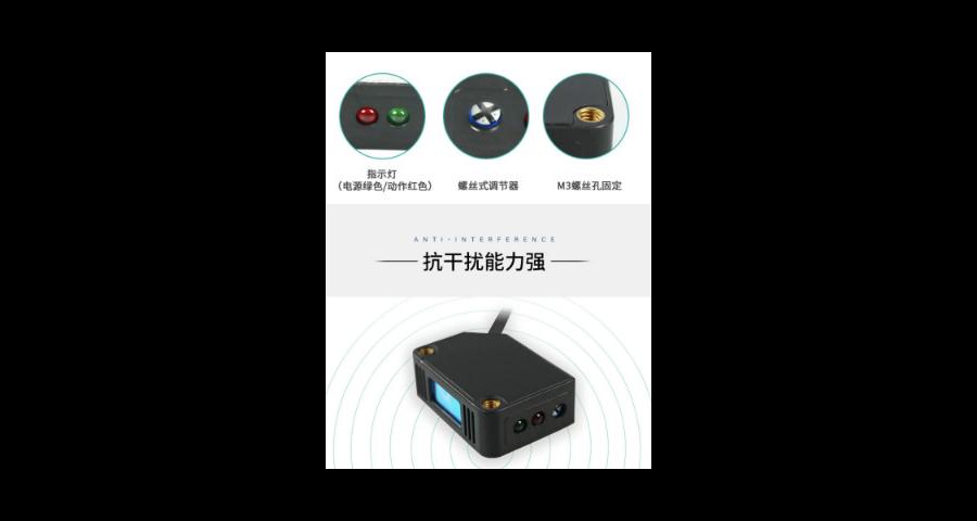 泰安光电传感器 服务为先 上海禾岛电器科技供应