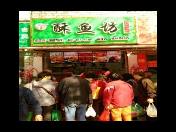 上海代理酥魚坊品牌「上海弘環食品供應」