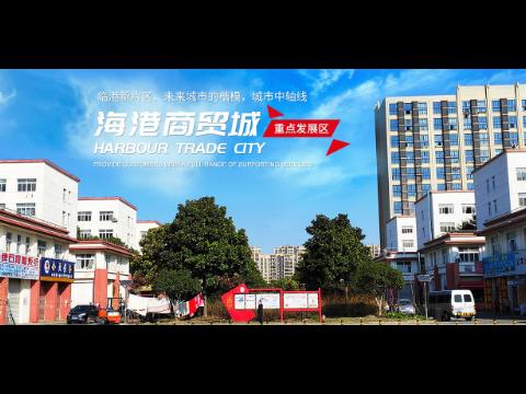臨港海港城商鋪 和諧共贏「上海巨國文化傳媒供應」