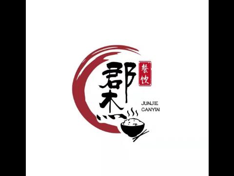 上海临港海港商贸城啤酒节活动策划 欢迎来电「上海巨国文化传媒供应」