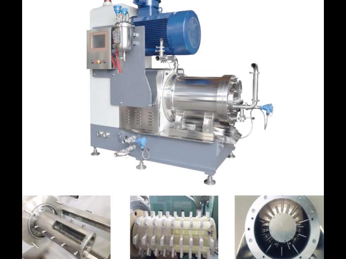 北京JSP盤式大流量砂磨機生產廠家 服務為先「上海炬蘊自動化設備供應」