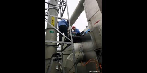 浦东新区厂界废气检测平台 抱诚守真 上海绿环商品检测供应