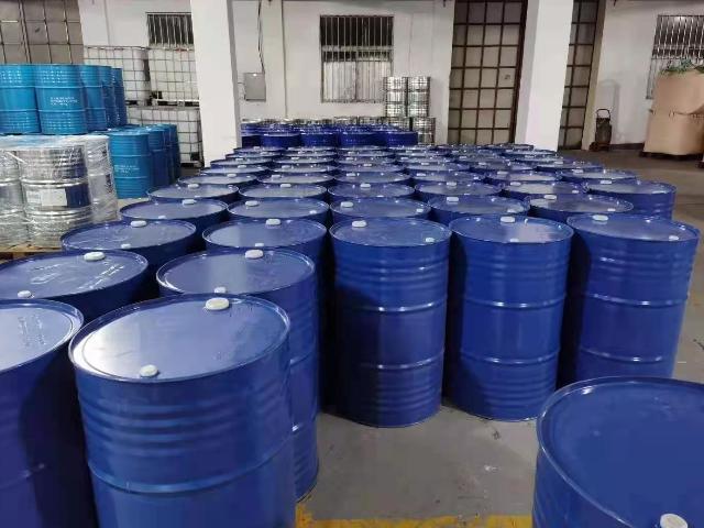 合肥4-甲基-2戊酮价位 来电咨询「上海源端贸易供应」