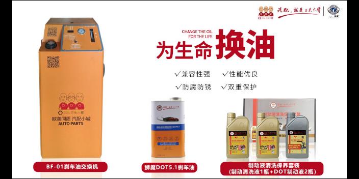 广东三头六臂代理品牌 欢迎咨询 广东三头六臂供应