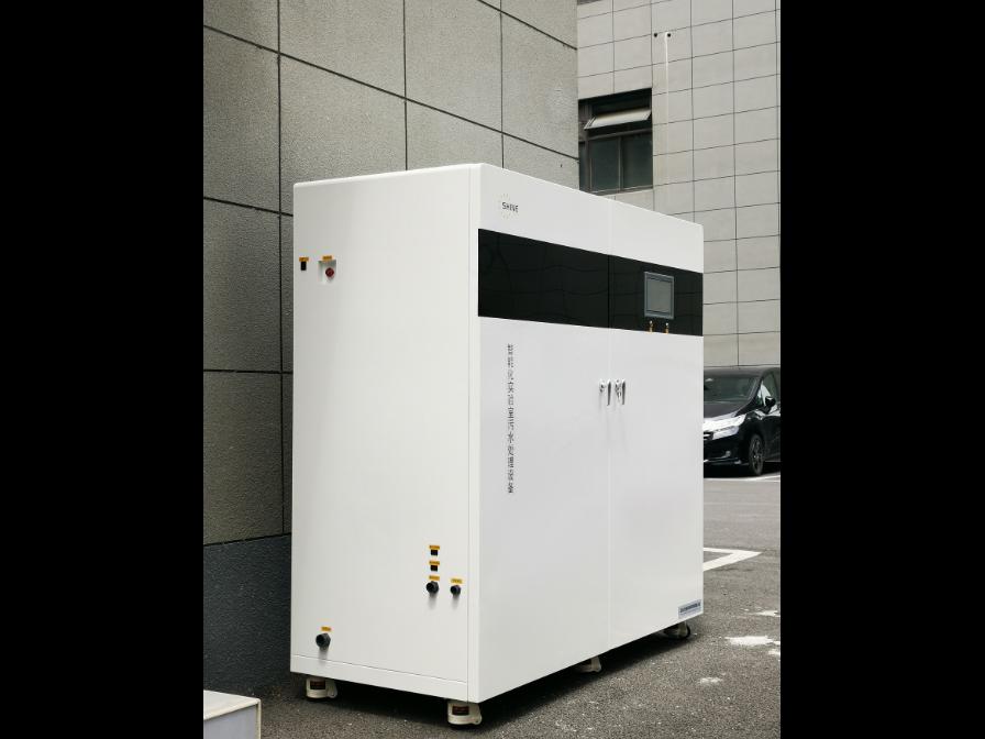 上海PCR实验室污水处理设备厂家