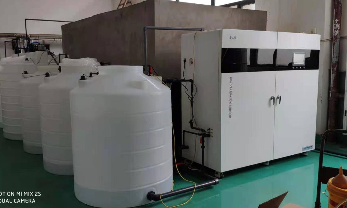 广东高中实验室废水处理设备厂家