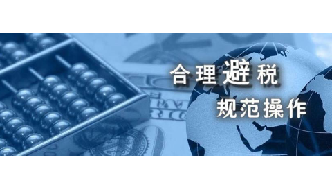 广东代理记账股权转让,代理记账